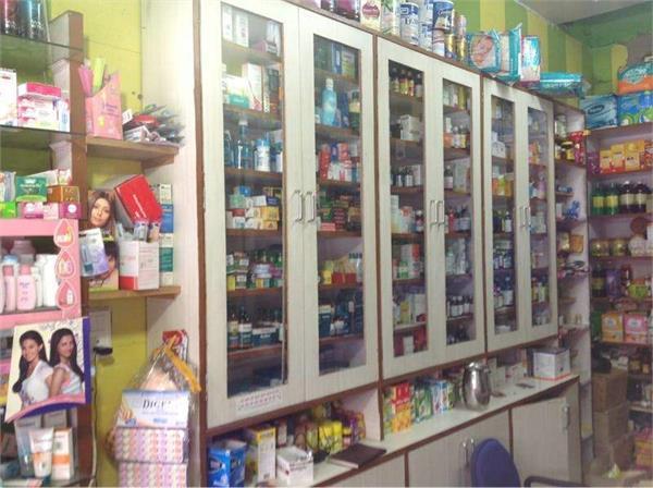 chemist shops in chandigarh