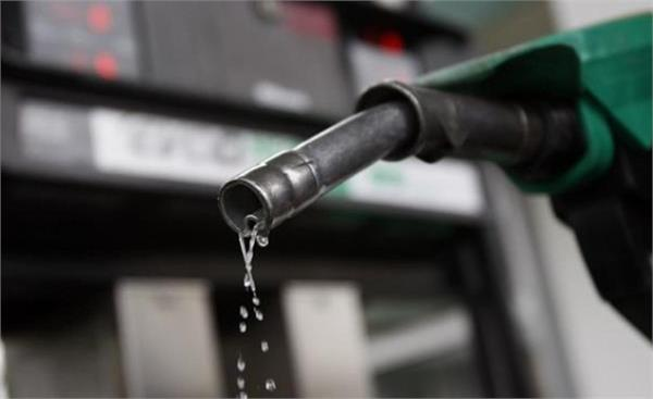 petrol rate in tricity