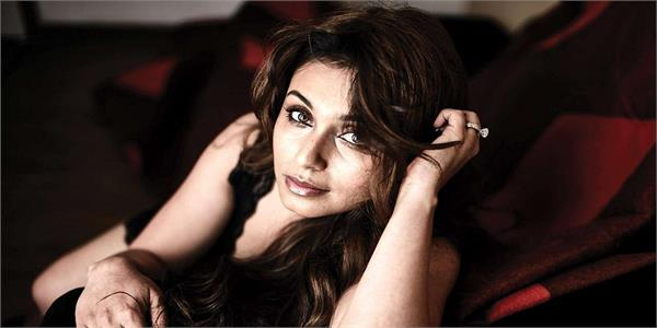 rani mukerji happy birthday