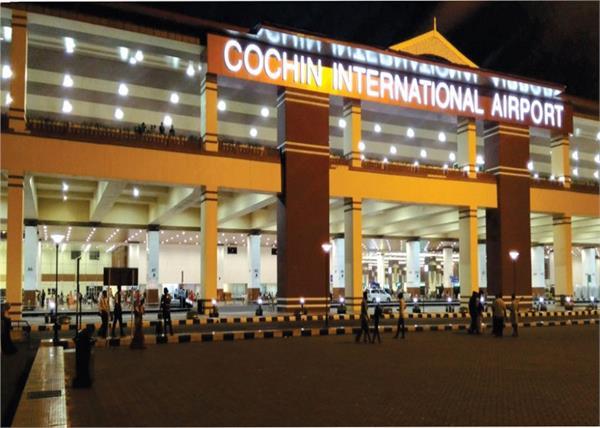 cochin international airport all 289 passengers offloaded