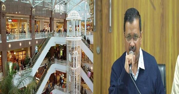 due to coronavirus closing down all malls in delhi