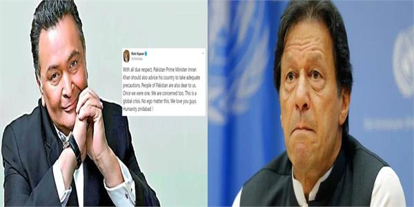 rishi kapoor advise pakistan prime minister imran khan to take adequate