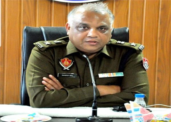 district police chief  social distressing