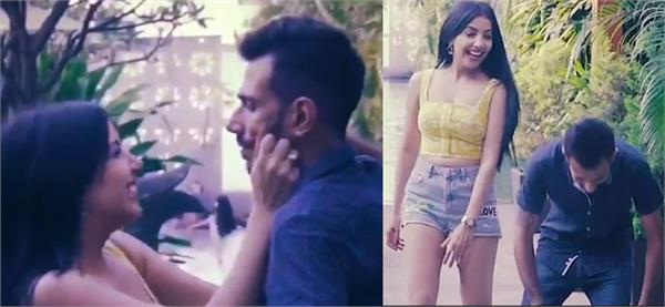 yuzvendra chahal new one tiktok video viral on social media