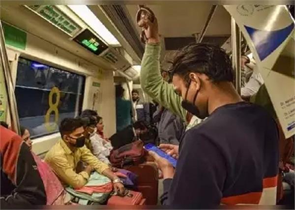 public curfew sunday delhi metro closed
