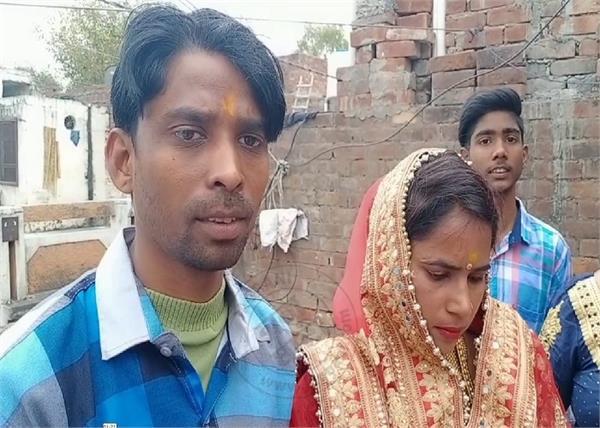 corona virus government of punjab marriage nabha