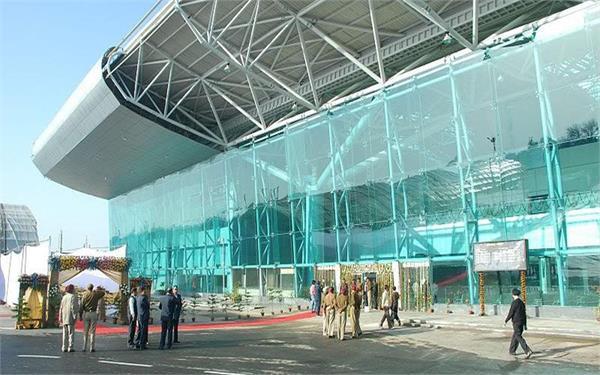 amritsar airport 2025 travelers health department