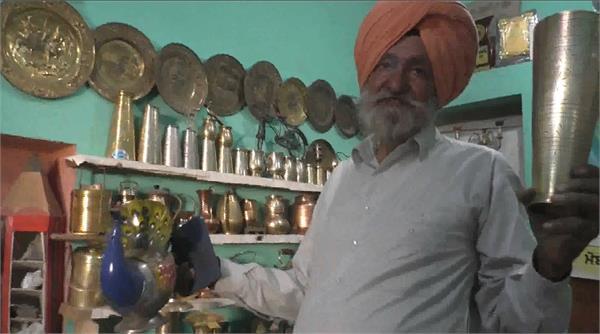 bartan ajaib singh talwandi sabo utensils