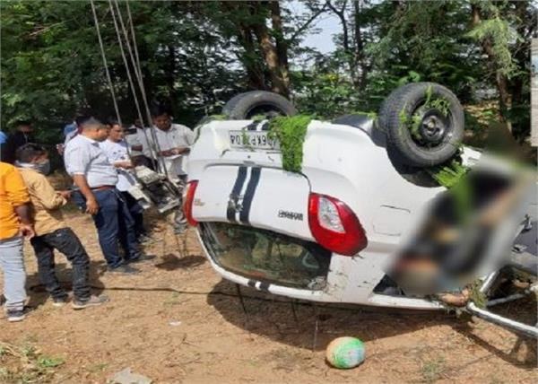 car missing family 4 members bodies