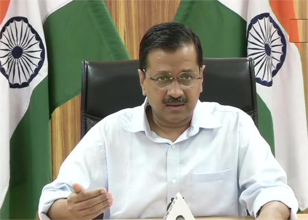 cm arvind kejriwal briefs the media on covid19