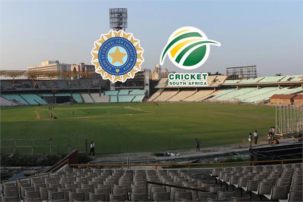 bcci cancels india and south africa odi series due corona virus threat