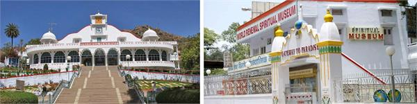 om shanti bhawan closed for foreign tourists