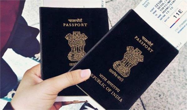 corona case nri s passport cancel