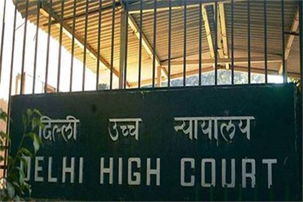 delhi high court halts brief analyzer test