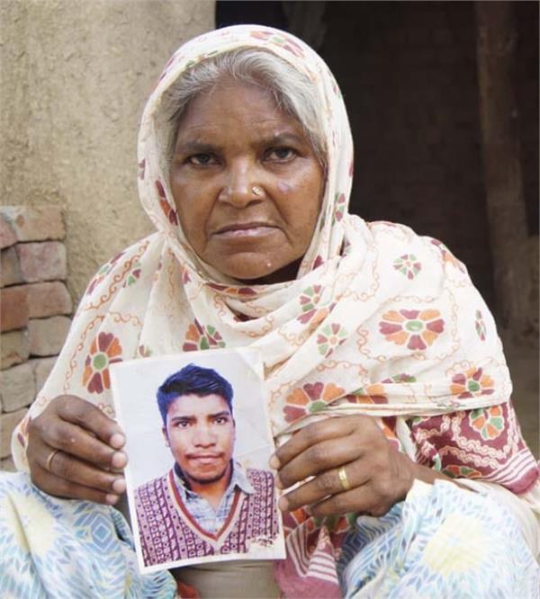 sangrur  young man missing