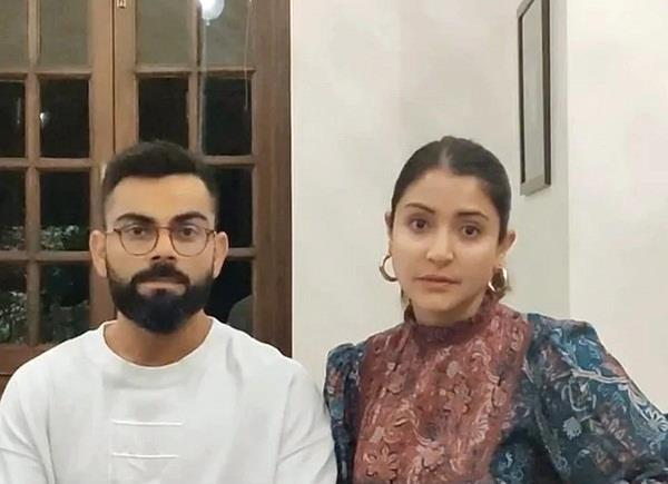 kohli and anushka appeal to everyone to stay away from cause 19