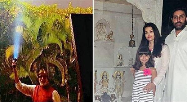 bollywood stars support pm narendra modi diya jalao appeal akshay amitabh