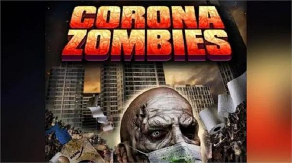 coronavirus first film on coronavirus corona zombies released charles band