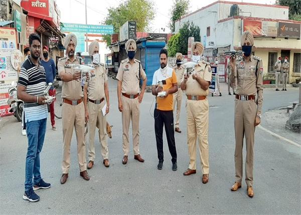 social media barnala curfew police