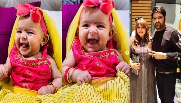 kapil sharma shares his 3 months old daughter anayra sharma photo