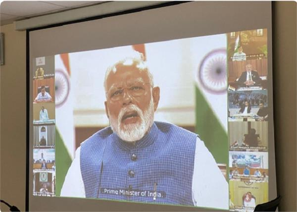 narendra modi video conference meeting of chief ministers