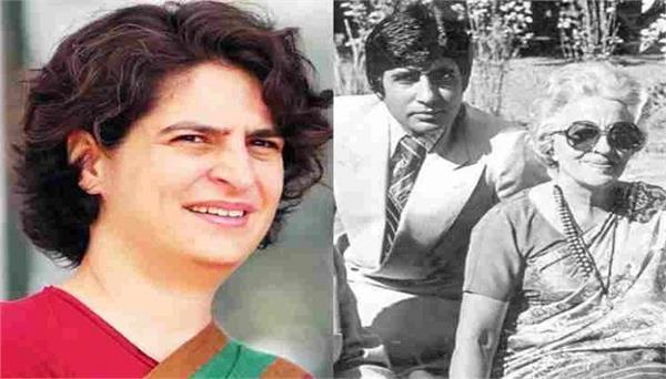 priyanka gandhi remembering amitabh bachchan mother teji bachchan