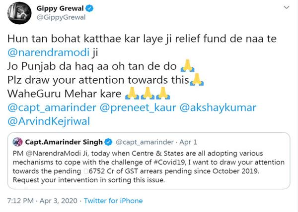 gippy grewal holds a pm punjab demands right from narendra modi