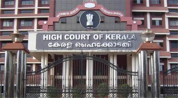 kerala high court and alcohol