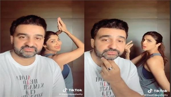 shilpa shetty funny tik tok video raj kundra