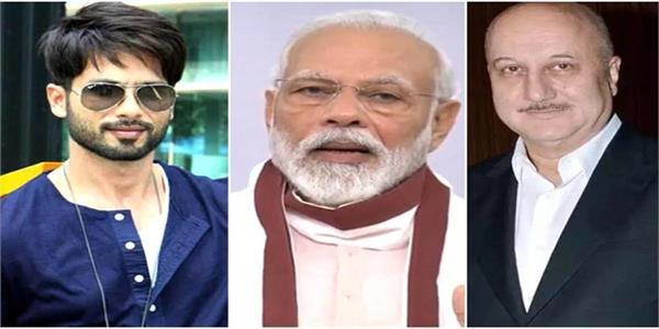 pm narendra modi announces rs 20 lakh crore atma nirbhar bharat economic package