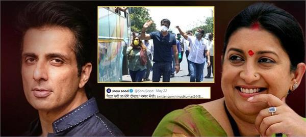 samriti irani praise to sonu sood on twitter help for needy people