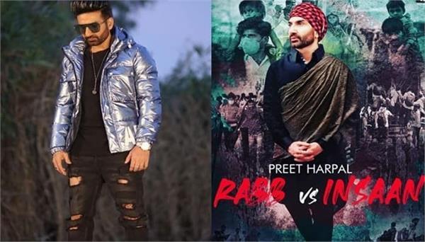 preet harpal shares poster of his upcoming song   rabb vs insaan