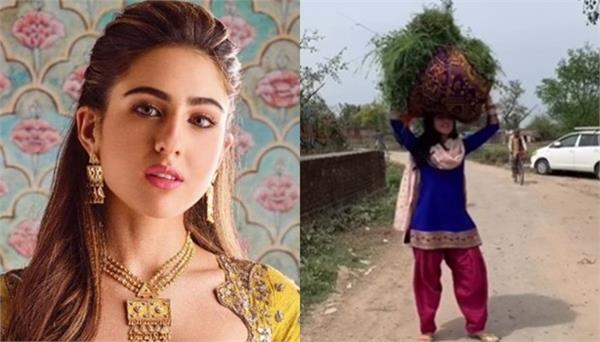 bollywood actress sara ali khan video viral on social media