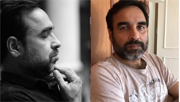 pankaj tripathi shared stories related to his struggle