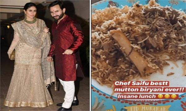 eid 2020 saif kareena celebrates eid mutton biryani feast at lockdown