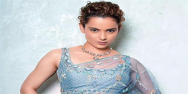 kangana then took a big step against the wishes of the family