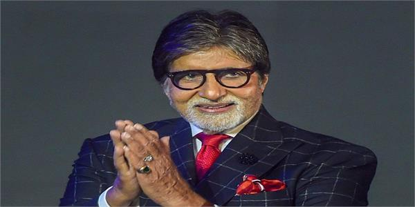 amitabh bachchan donates food packets and 20 000 ppe kits