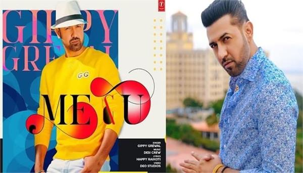 gippy grewal shares his next song   me and you   poster