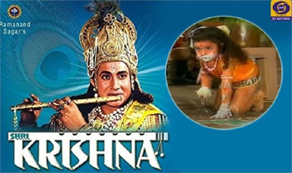 ramanand sagar show shri krishna retelecast after ramayan end