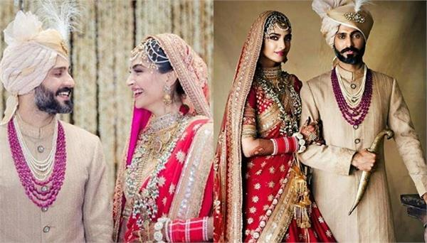 sonam kapoor and anand ahuja wedding anniversary today