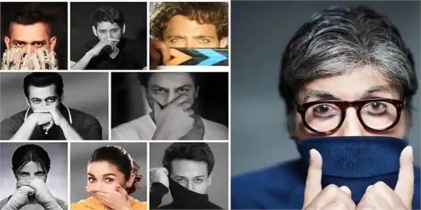 amitabh bachchan  alia bhatt encourage fans to wear makes with unique photoshoot