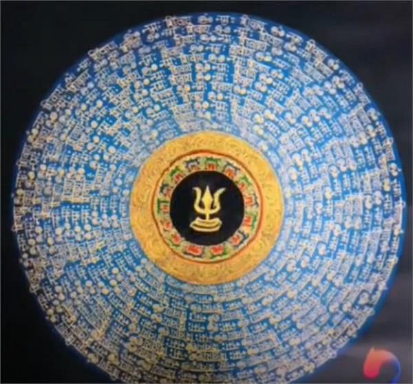 ਦਰਸ਼ਕਾਂ ਵਲੋਂ ਖੂਬ ਪਸੰਦ ਕੀਤਾ ਜਾ ਰਿਹੈ ਸ਼ੰਕਰ ਸਾਹਨੀ ਦਾ ਗੀਤ 'ਓਮ ਨਮਹ ਸ਼ਿਵਾਏ ਮੰਤਰਾ'