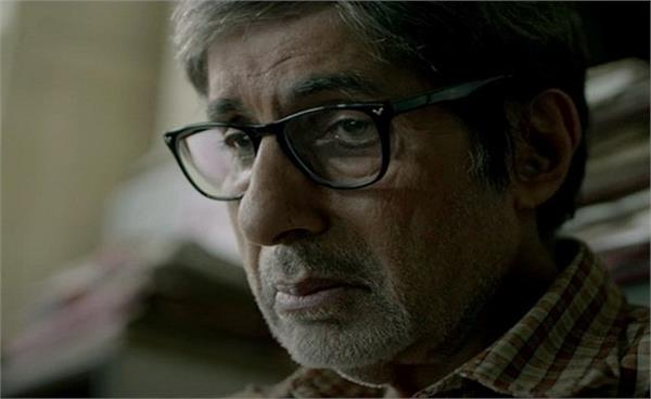 this post by amitabh bachchan teaches us to live every moment of life