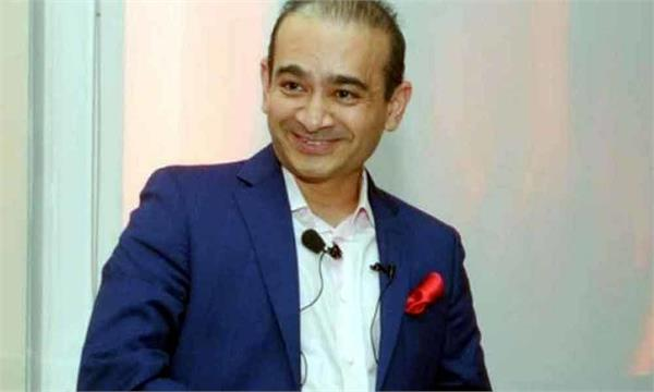further evidence presented by the government of india against nirav modi