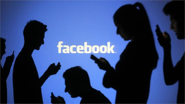 users do not share videos and photos because facebook is down